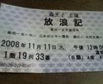 200811112141000