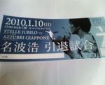 201001101244000