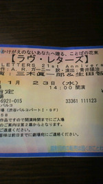 2011112320330000
